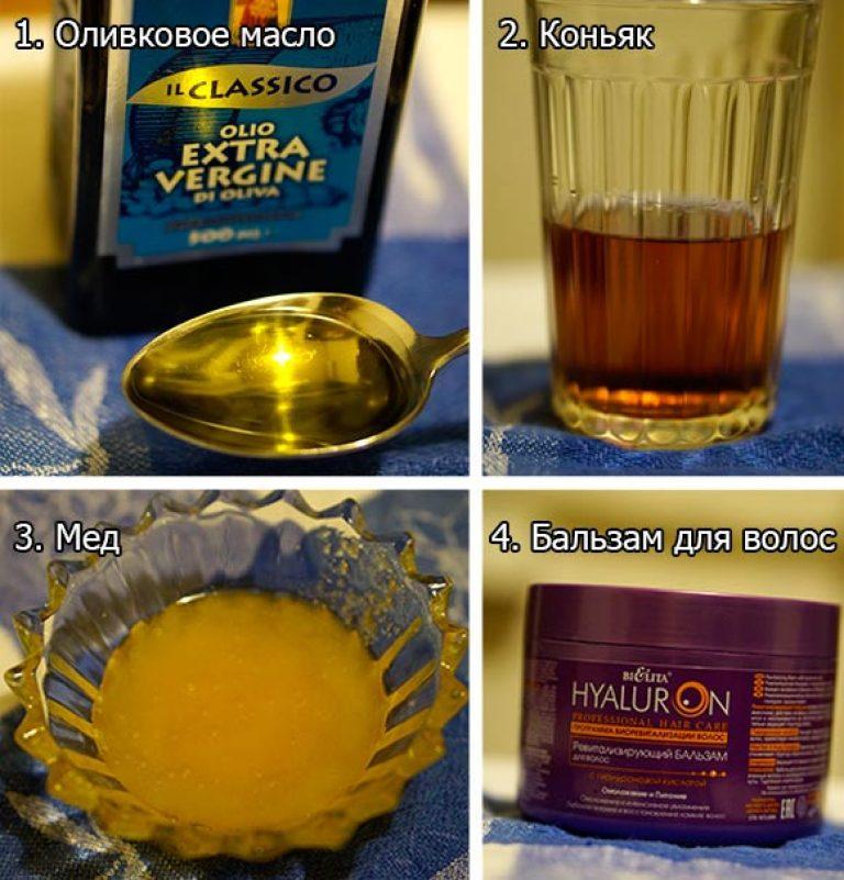 Маска для волос мёд желток коньяк