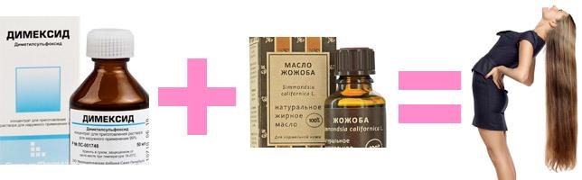 Димексид и масло жожоба