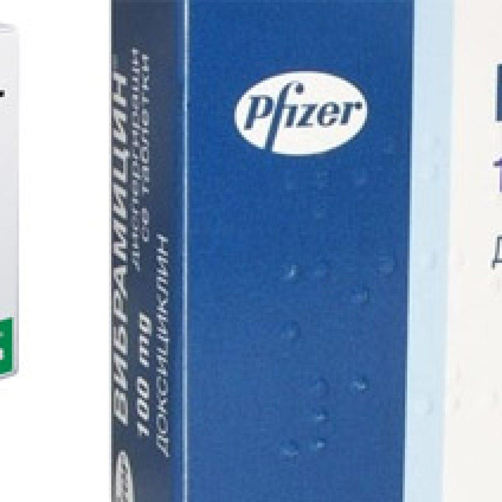 Доксициклин и Вибрамицин