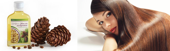 Масло кедровое применение для волос