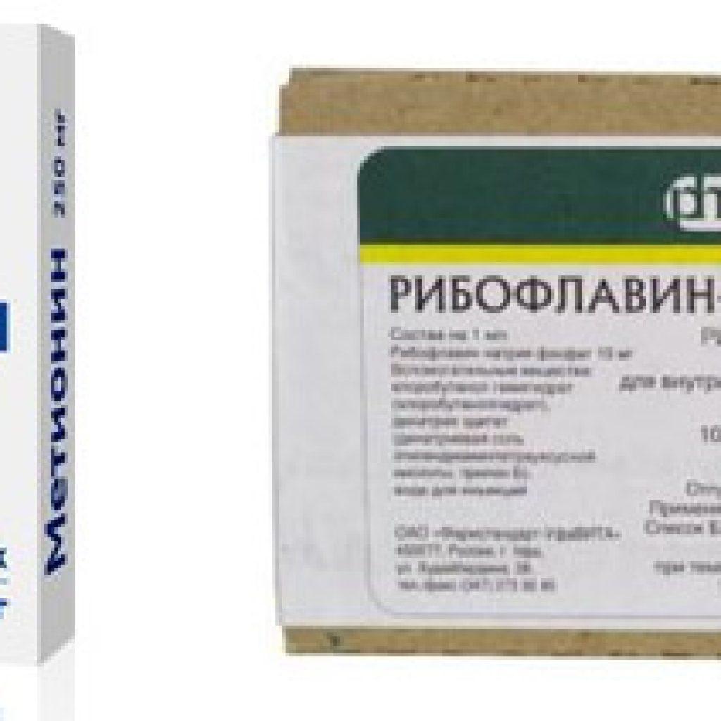 Метионин и Рибофлавин-мононуклеотид