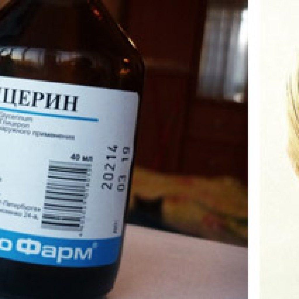 Питательное средство для волос