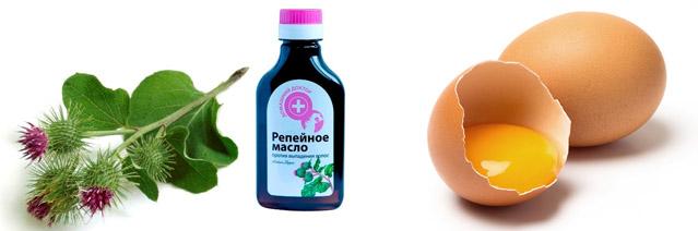 Польза репейного масла и яйца
