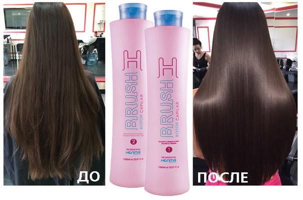 Эффект для волос после использования Botox