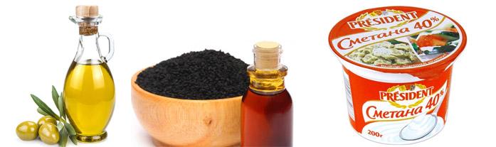 Тминное, оливковое масла и сметана
