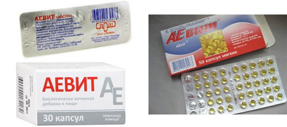 Витамины Аевит инструкция по применению цена отзывы врачей состав