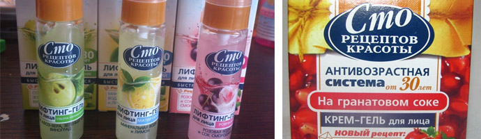 Продукция «Сто рецептов красоты»