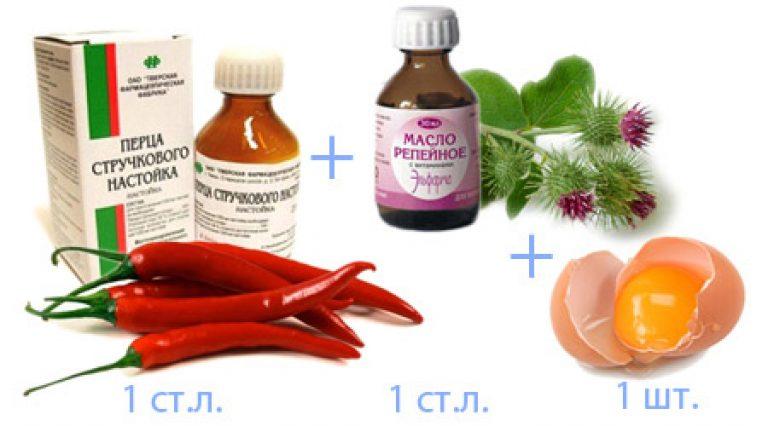Репейное масло для волос: отзывы, инструкция по применению, обзор рецептов, фото до и после