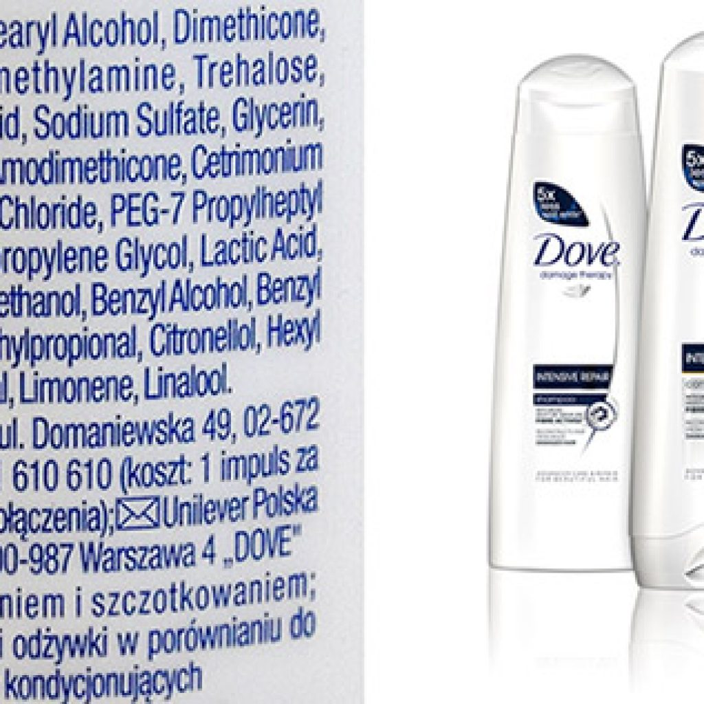 Средства марки Dove