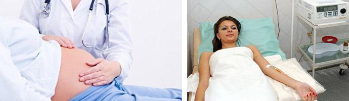 Озонотерапия при беременности