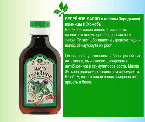 Аптечное средство