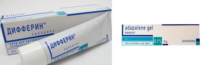 Дифферин и Адапален