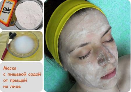 Использование содовой маски