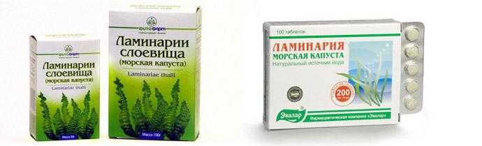 Ламинария в таблетках и порошке