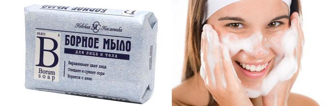Лечение борным мылом
