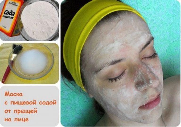 Как сделать маску в домашних условиях от угрей