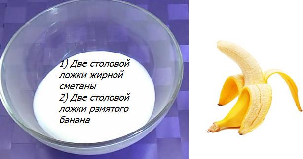 Рецепт для нормальной кожи