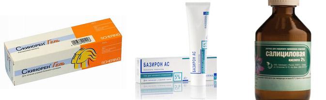 Скинорен, Базирон и салициловая кислота