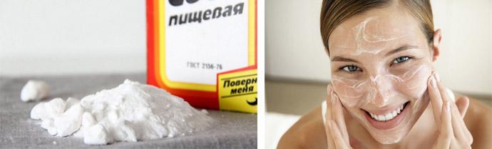 Розацеа - лечение народными средствами в домашних условиях