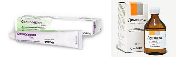 Аптечные средства для омоложения лица: обзор лекарственных препаратов, антивозрастная косметика