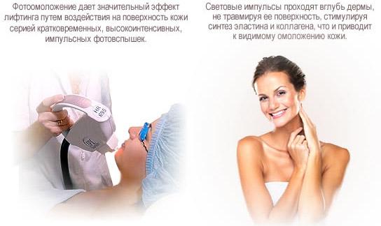 маска для лица с желатином для стареющей кожи