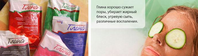 Эффективность глины