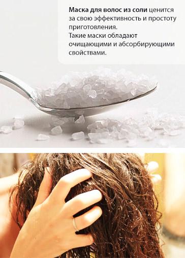 Эффективность масок