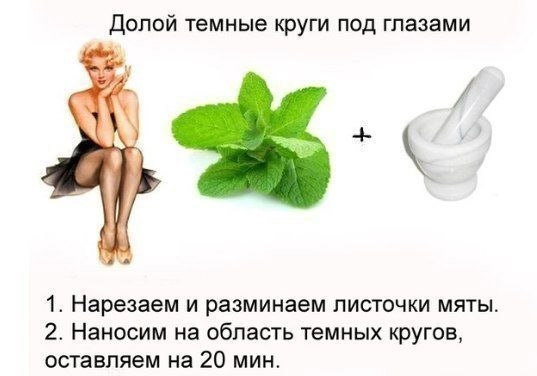Эффективный рецепт