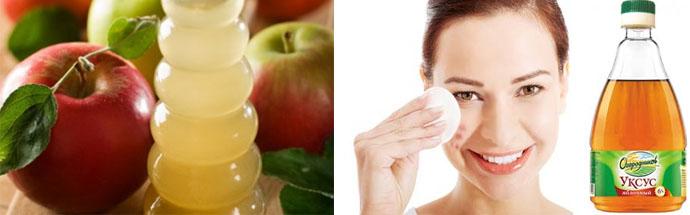 Яблочный уксус для лечения кожи