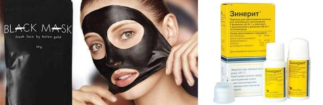 Black Mask и Зинерит