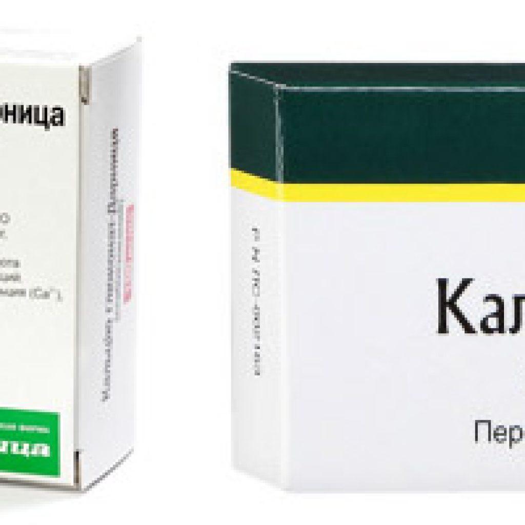 Ампулы и таблетки