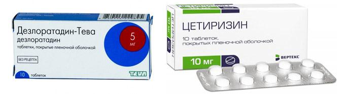 Дезлоратадин и Цетиризин