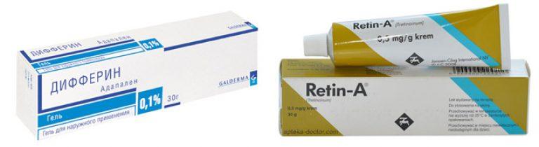 2737 Amerimedrx Retin Viagra