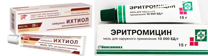 Ихтиоловая и эритромициновая мази