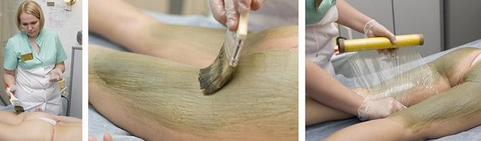 Обертывания для тела Парафанго