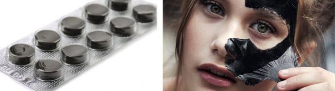 Очищение кожи активированным углем