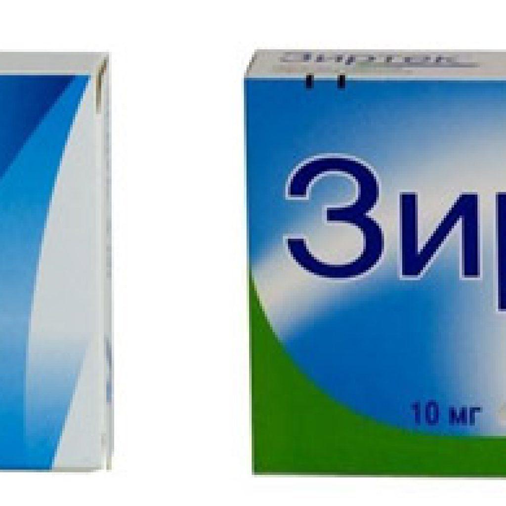 Препараты 3-го поколения