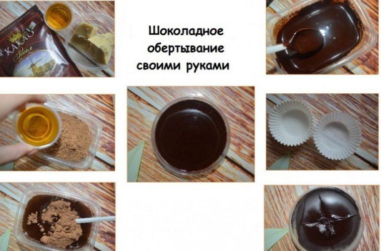 Шоколад в домашних условиях с фото пошагово