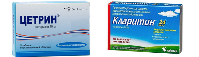 Таблетки Цетрин и Кларитин