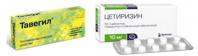 Таблетки, разрешенные беременным