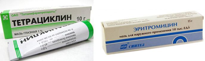 Тетрациклин и Эритромицин