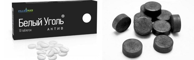 Черный и белый уголь