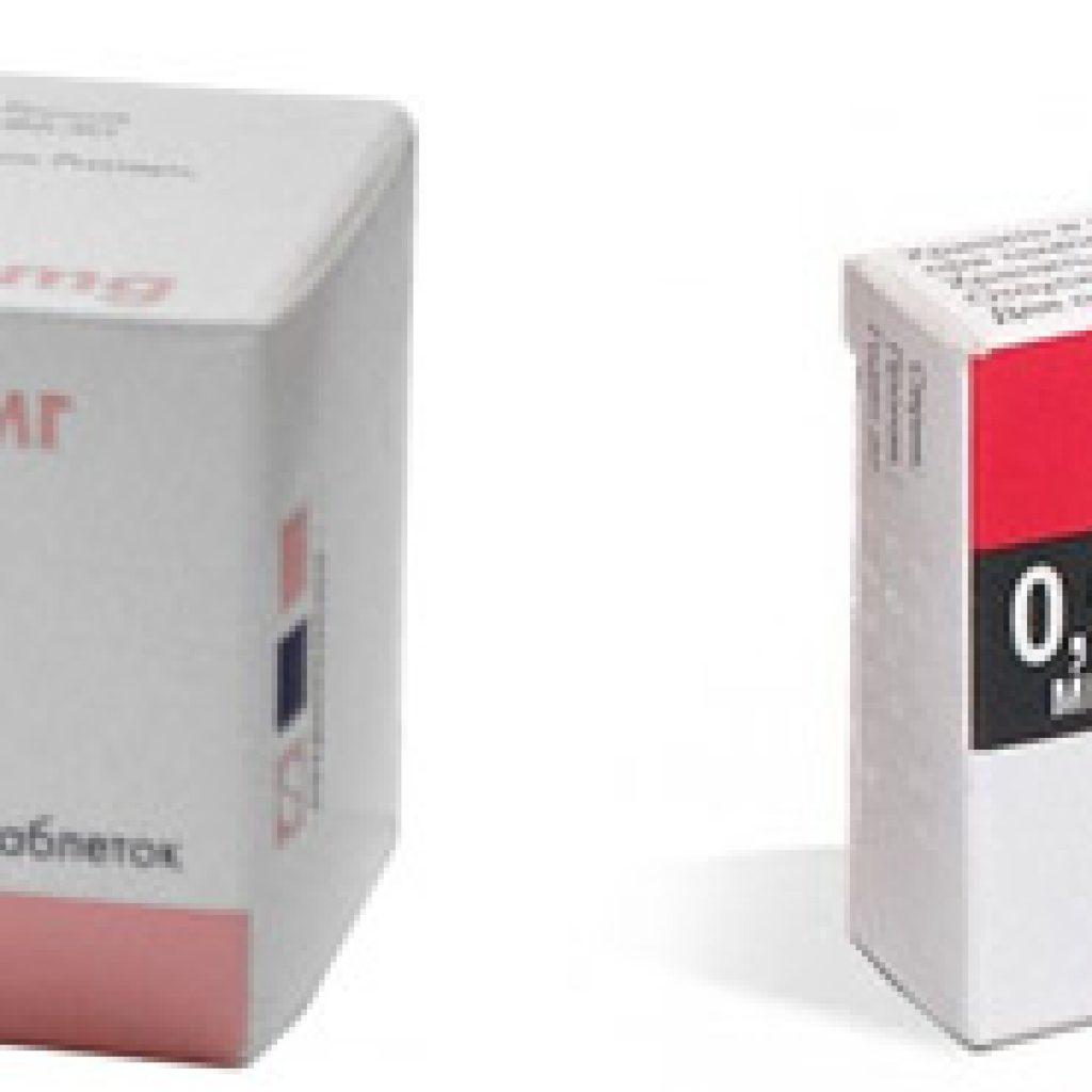 Эффективныые глюкокортикоиды