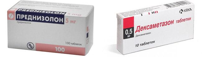 Эффективные глюкокортикоиды