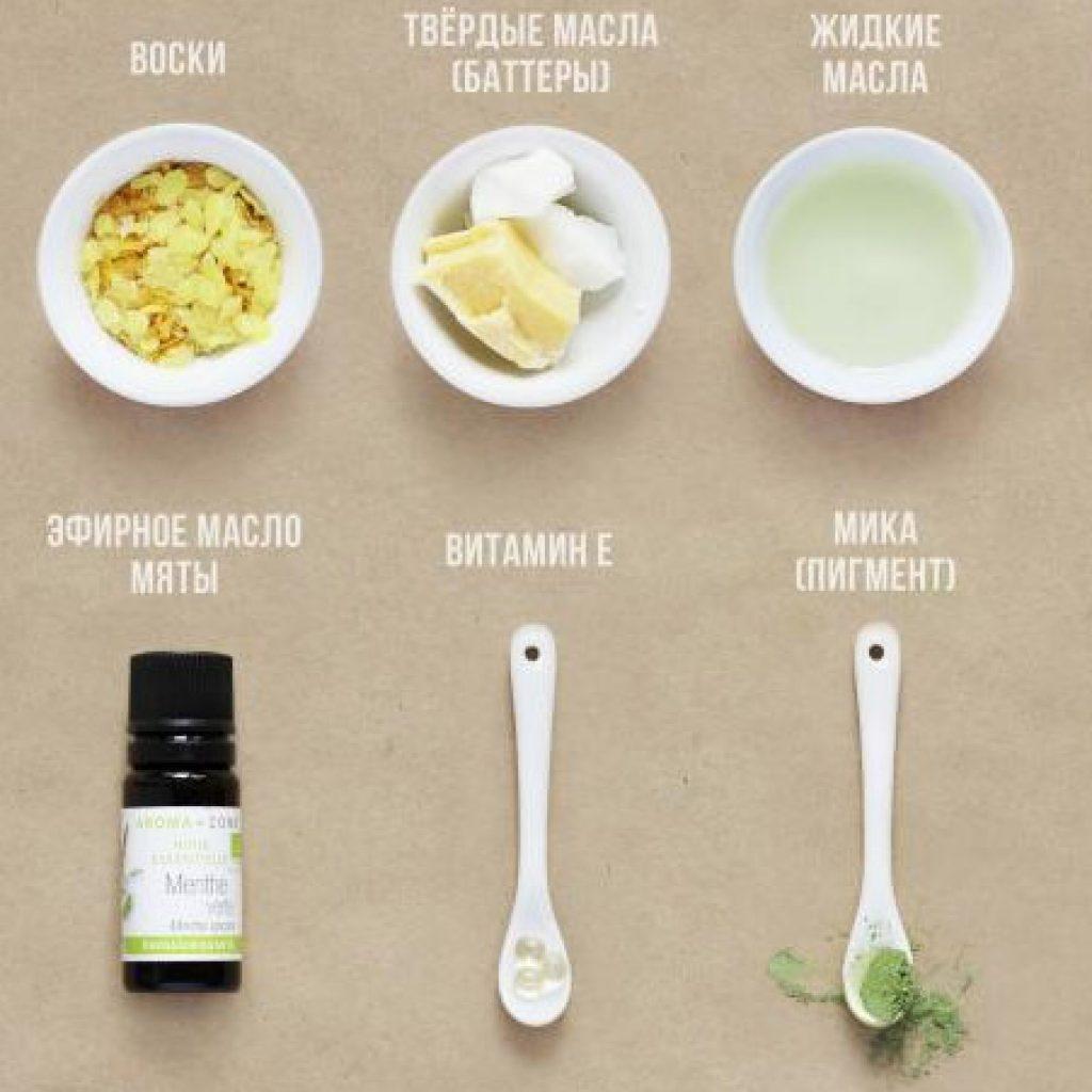 Ингредиенты для бальзама
