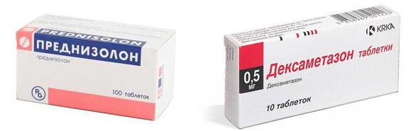 Кортикостероиды Преднизолон и Дексаметазон