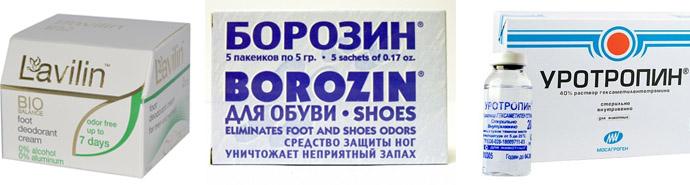 Лавилин, Борозин и Уротропин