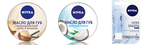 Масла и бальзамы Nivea