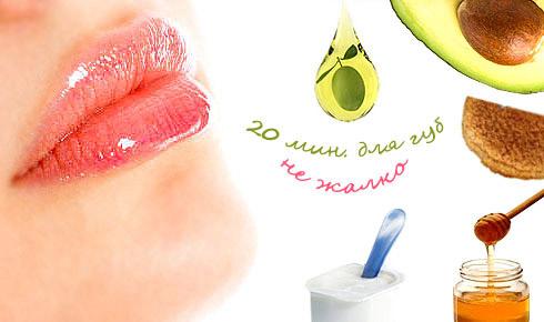 Питательные маски для губ
