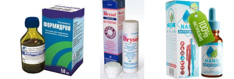 Лекарство от гипергидроза